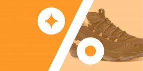 Лучшие скидки и акции на AliExpress и в других онлайн-магазинах 6 февраля