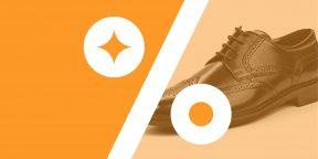 Лучшие скидки и акции на AliExpress и в других онлайн-магазинах 8 февраля