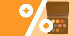 Лучшие скидки и акции на AliExpress и в других онлайн-магазинах 11 февраля