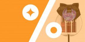 Лучшие скидки и акции на AliExpress и в других онлайн-магазинах 14 февраля