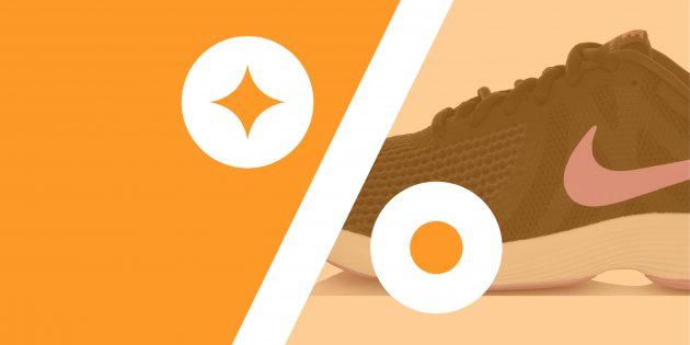 Лучшие скидки и акции на AliExpress и в других онлайн-магазинах 21 февраля
