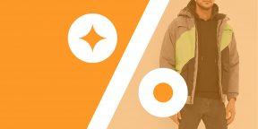 Лучшие скидки и акции на AliExpress и в других онлайн-магазинах 26 февраля