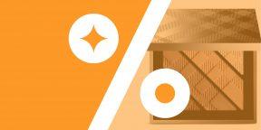 Лучшие скидки и акции на AliExpress и в других онлайн-магазинах 27 февраля