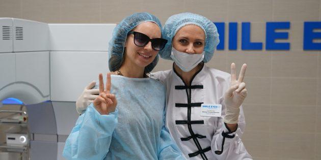 Smile Eyes: пациент после лазерной коррекции зрения
