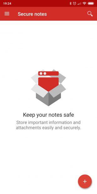 LastPass: Храните ваши заметки в безопасности