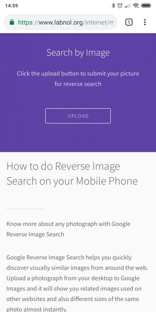 Как найти похожую картинку на смартфоне с Android или iOS: поиск через сервис Search by Image
