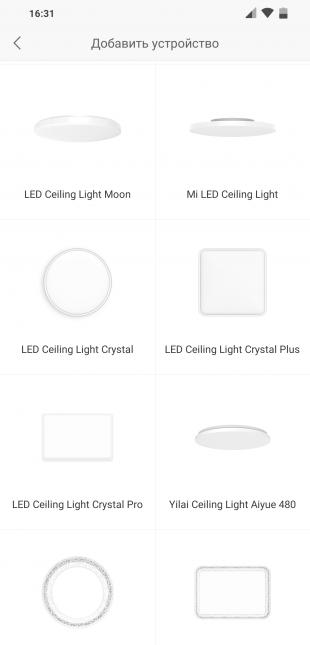 Yeelight Smart Square LED Ceiling Light: Добавление устройства