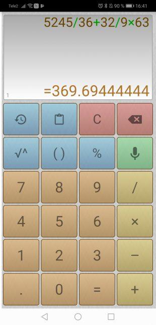 Калькулятор для Android: 5245/36+32/9×63