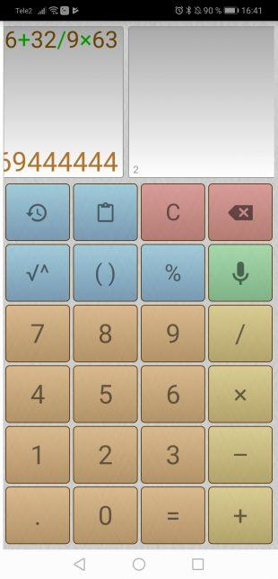 Калькулятор для Android: Окошко ещё одного расчёта