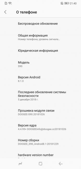 Doogee S90: О телефоне