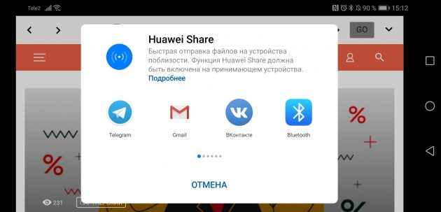 Приложение для iOS и Android BrowserX3будет полезно для планшетов