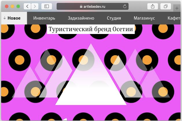 Альтернатива любой версии Google Chrome: Safari