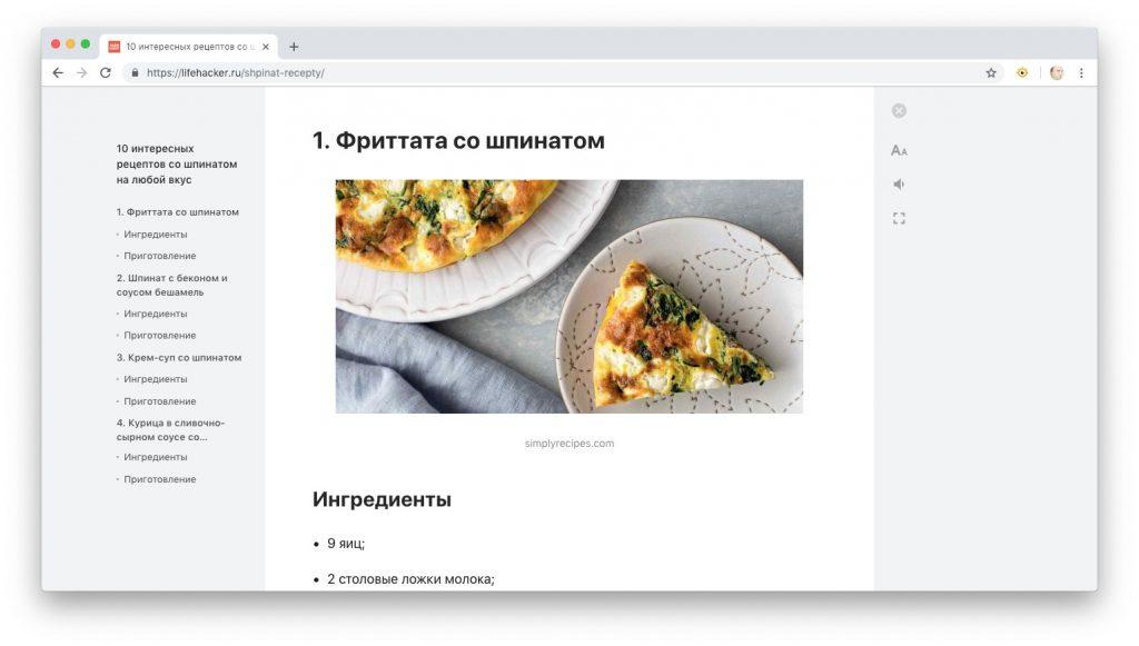Clearly: Вычищенный сайт