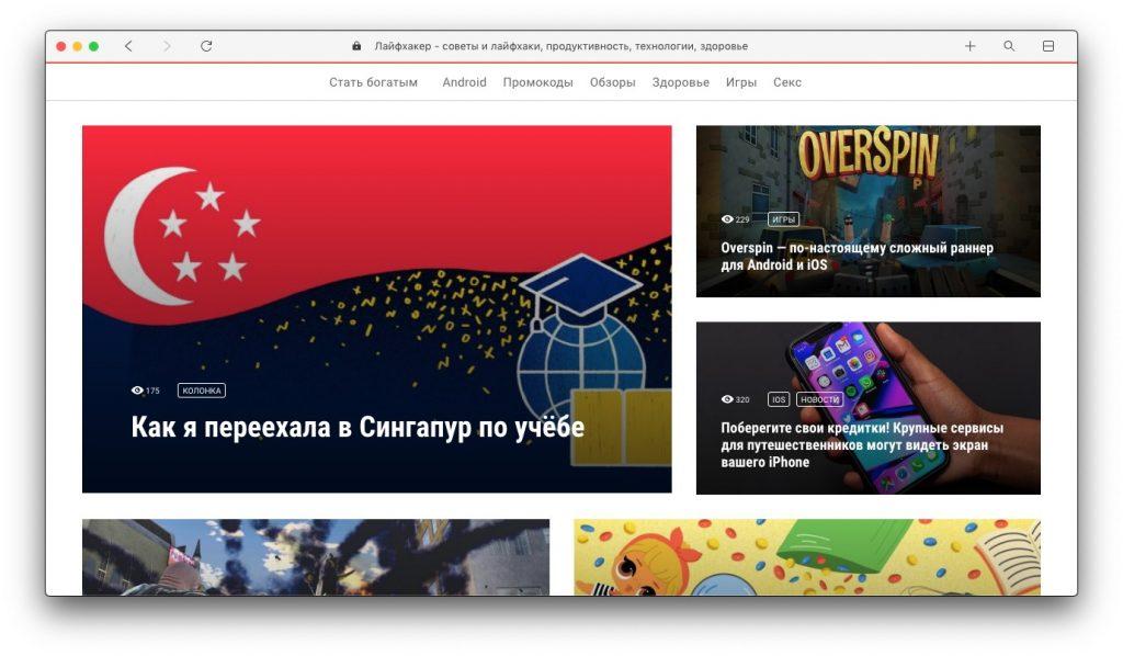 Colibri: Только один сайт