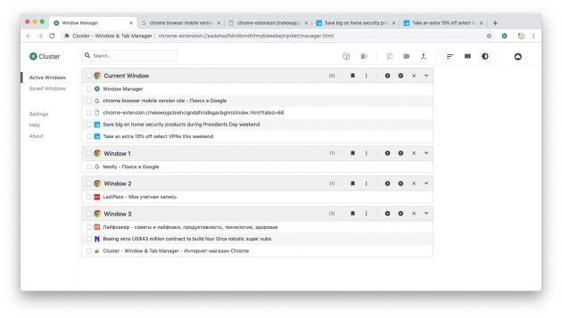Расширение Cluster легко приведёт в порядок многочисленные вкладки и окна Chrome