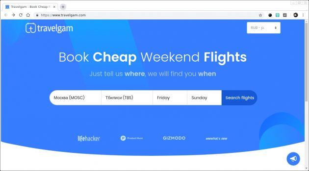 Travelgam: удобный поиск билетов на самолёт