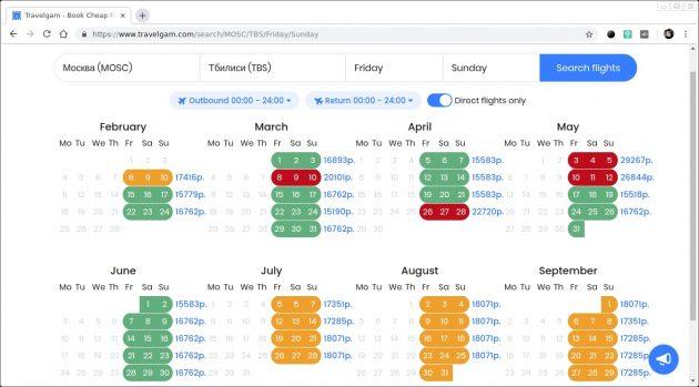 Поиск билетов на самолёт: Travelgam отобразит цены на каждые выходные восьми ближайших месяцев