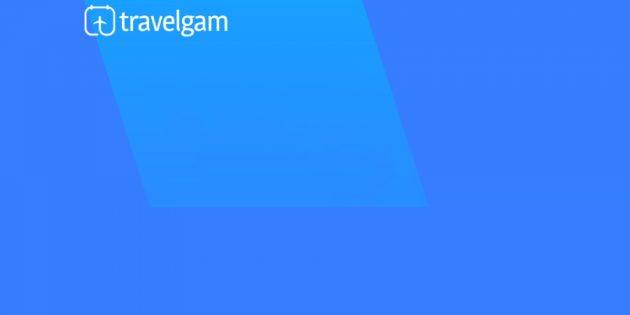 Travelgam — быстрый поиск авиабилетов на выходные