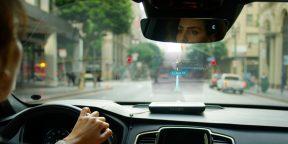 Штука дня: голографический автомобильный ассистент с жестовым управлением