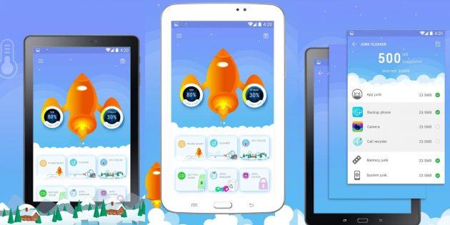 Временно бесплатно: приложение для очистки Android от мусора и ненужных файлов