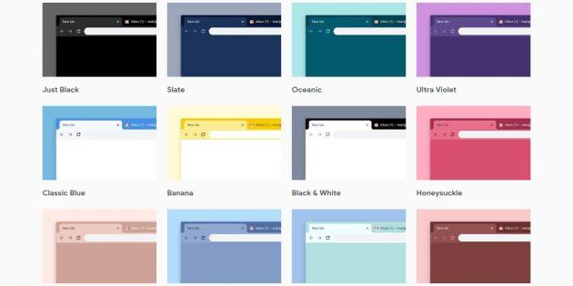 Новые темы Chrome