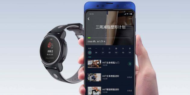 Xiaomi Yunmai: Связь со смартфоном