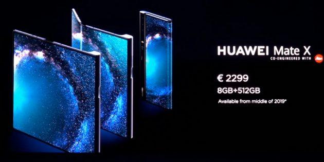 Huawei представила 5G-смартфон Mate X, превращающийся в планшет