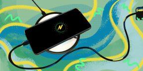 Опрос: пользуетесь ли вы беспроводной зарядкой?