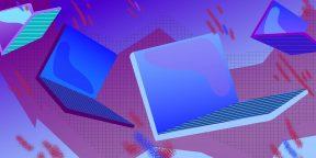 10 вещей, которые нужно учесть при выборе ноутбука