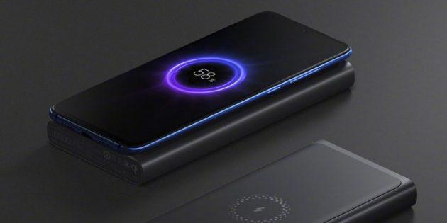Xiaomi представила 3 аксессуара для беспроводной зарядки, в числе которых новый пауэрбанк