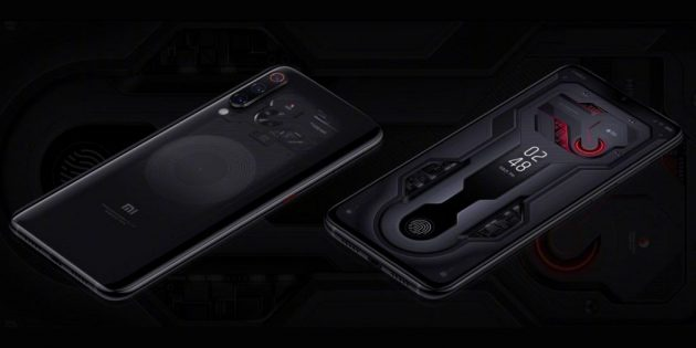 Xiaomi Mi 9Explorer Edition
