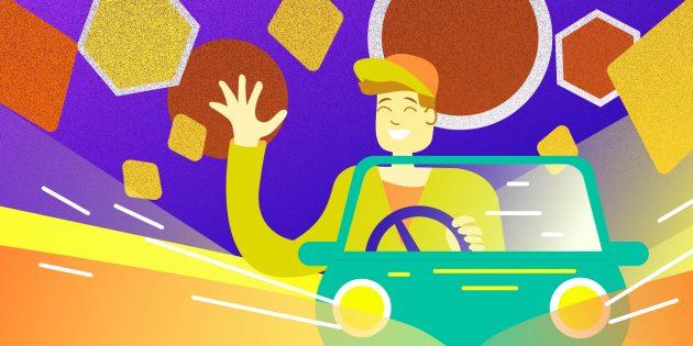 15 неформальных жестов водителей, которых нет в ПДД
