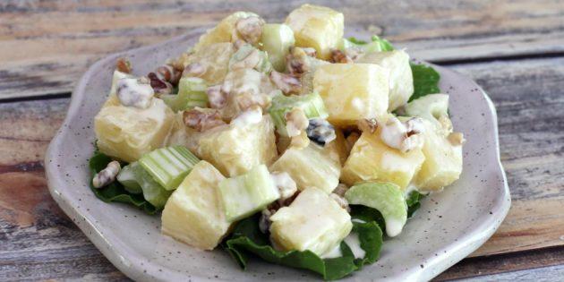 Салат с сельдереем, ананасом и грецкими орехами
