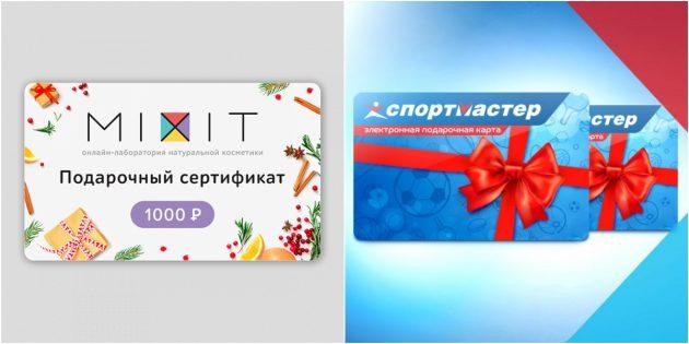 Что подарить жене на 8Марта: подарочный сертификат