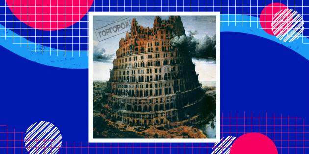 Oxxxymiron — «Горгород» (2015)