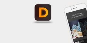 DPTH — настраиваемое размытие и эффект 3D-фотографии на любом смартфоне