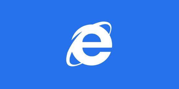 Microsoft просит прекратить использовать Internet Explorer