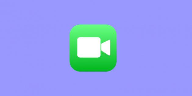Apple исправила баг с групповым чатом в FaceTime