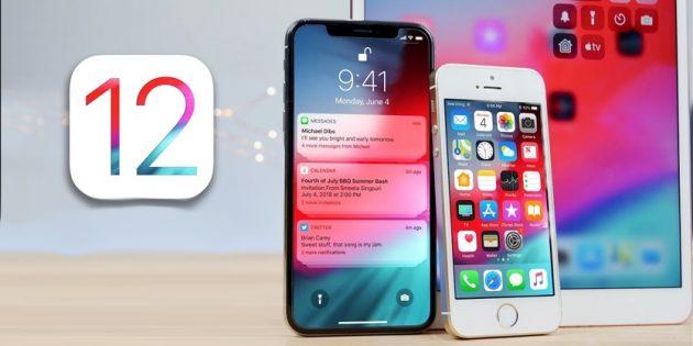 Из-за бага iOS 12 ломается о простой «дефис»