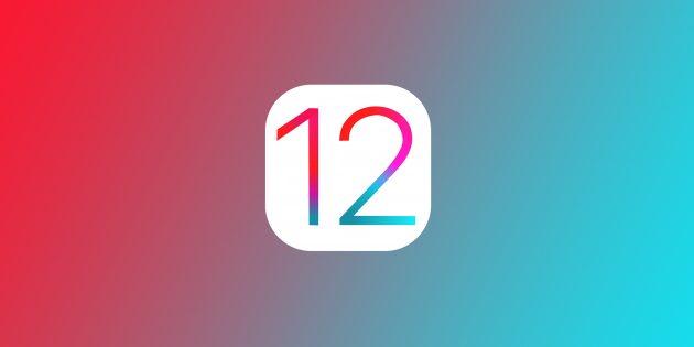 Вместе с iOS 12.1.4 пользователи получили проблемы с сетью