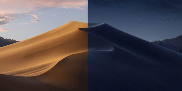 обои Xiaomi Mi 9: Аналогичные обои в macOS Mojave