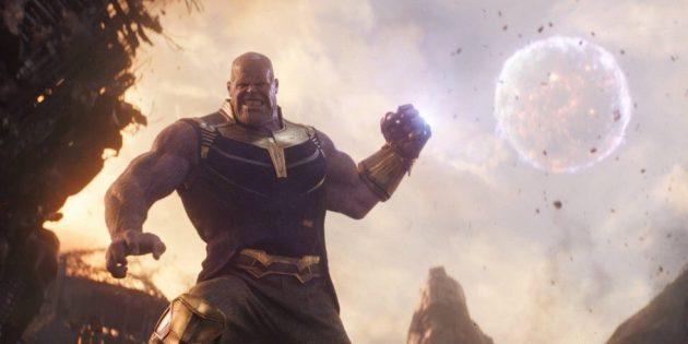Кадр из «Мстителей»
