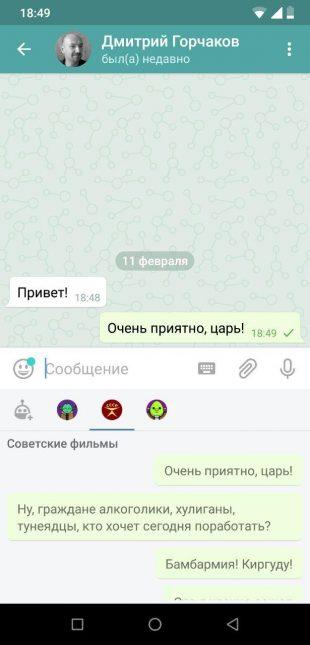 Боты для Telegram из приложения AiGram: пользователи Telegram почувствуют себя как дома