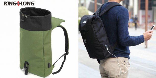 Находки AliExpress: салфетки для посуды, рюкзак для путешествий и робот-пылесос Midea