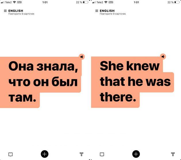 «Ремемба»: Она знала, что он был там.