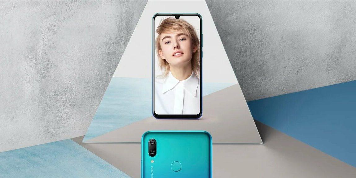 Что подарить женщине: Huawei P Smart 2019