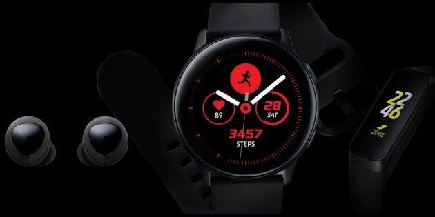 Новые аксессуары от Samsung: беспроводные наушники, умные часы и 2 фитнес-браслета