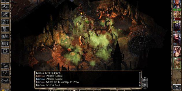 Старые игры на ПК: Сцена из Baldur's Gate II