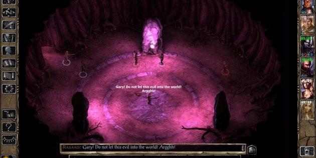Старые игры на ПК: Baldur's Gate II