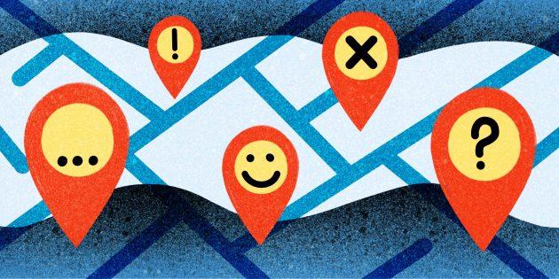 ТЕСТ: Что это за место? Определите по фото из Google Street View